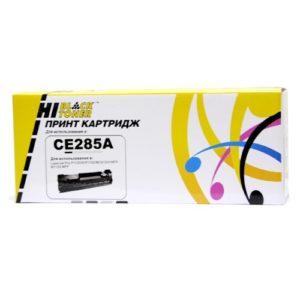 Купить картридж совместимый Hi BLack CE285A