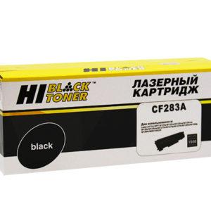 Совместимый картридж Hi-Black CF283A купить